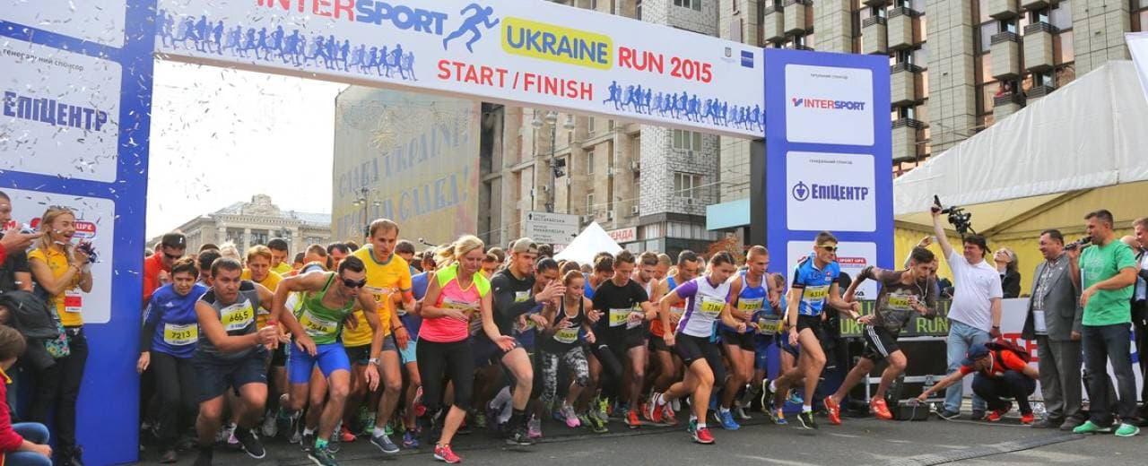 tout neuf d8795 b4b85 Забег INTERSPORT UKRAINE RUN 2016 10 сентября в Киеве.