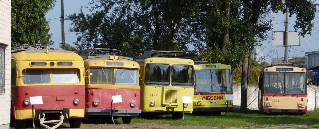 Киев пас транс 8 парк